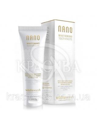 """Зубная паста """"NANO Отбеливающая реминерализирующая с гидроксиапатитом"""", 75 мл"""