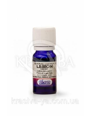 AR 100% Ефірна олія лимона - 100% Pure Essential Oil Lemon, 10 мл : Argital