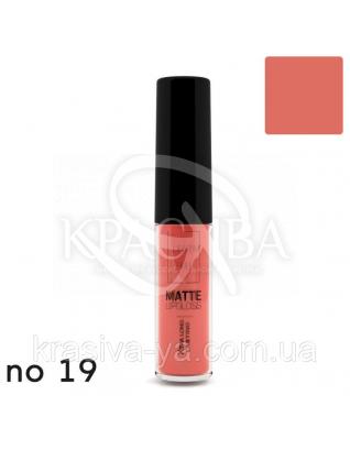 Matte Liquid Lipcolor - Xtra Long Lasting Матова рідка помада 19, 6 мл : Lavish Care