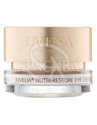 Juvelia Nutri-Restore Eye Cream Tester - Питательный омолаживающий крем для Области вокруг глаз, 15 мл :