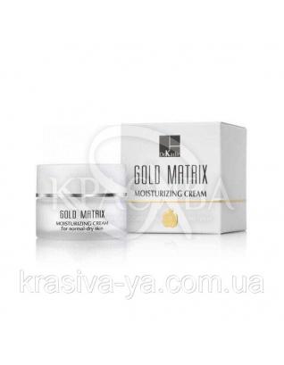 Зволожуючий крем для нормальної та сухої шкіри Золотий Матрикс, 50 мл :
