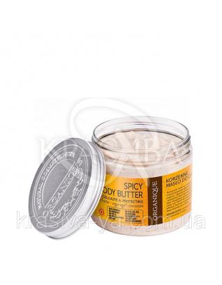 Восточное масло для тела, 200 мл : Масло для тела