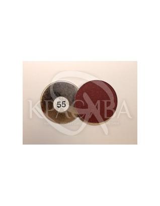 Тіні компактні набірні, № 55 Бордово-коричневий матовий з вкрапленнями слюди : Cinecitta
