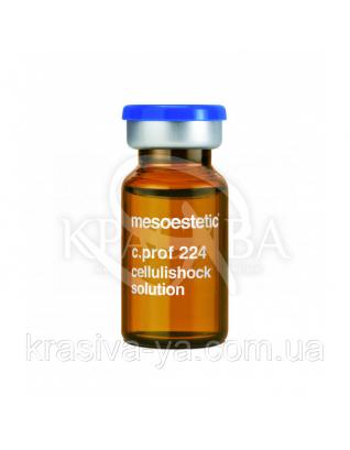 Мезотерапія Антицелюлітний коктейль Cellulishok Solution c.prof 224, 10 мл : Mesoestetic