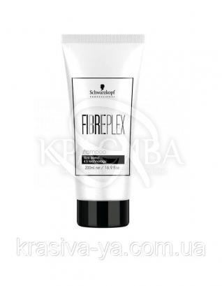 Fibreplex Shampoo - Шампунь для восстановления волос и защиты цвета, 200 мл