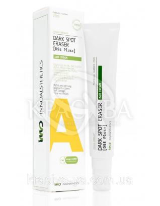 Цілодобове освітлення шкіри DARK SPOT ERASER 24H CREAM, 50 мл : Innoaesthetics