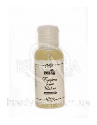 Эфирное масла Шалфея, 3шт по 10 мл : Эфирные масла