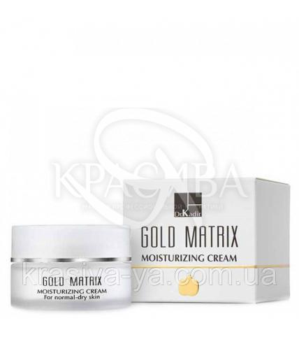 Живильний крем для нормальної та сухої шкіри Золотий Матрикс, 50 мл - 1