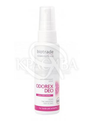 Odorex Спрей против потоотделения подмышек, 50 мл