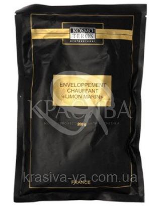 """Kosmoteros Гаряче обгортання """"Комплексна маска з морським мулом"""", 200 м : Kosmoteros"""