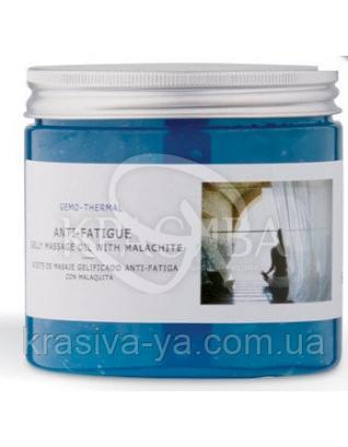 Лимфодренажное массажное масло с экстрактом малахита, 600 мл