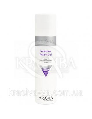 Aravia Гель для інтенсивного догляду Intensive Action Gel, 250 мл : Гель для обличчя