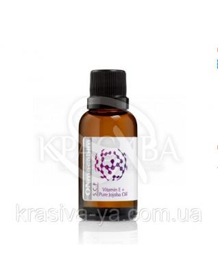 Витамин Е + масло жожоба – VITAMIN E + PURE JOJOBA OIL,30мл : Концентрат для лица