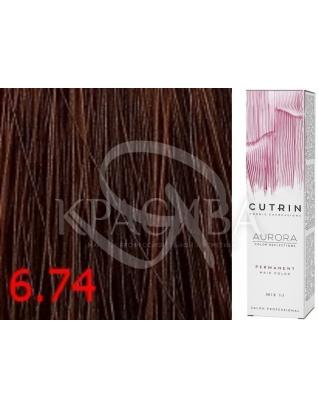 Cutrin Aurora Permanent Color - Аміачна фарба для волосся 6.74 Какао, 60 мл :