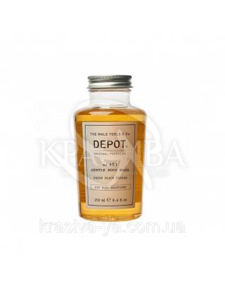 """601 Гель для душу """"Свіжий чорний перець"""", 250 мл : Depot"""