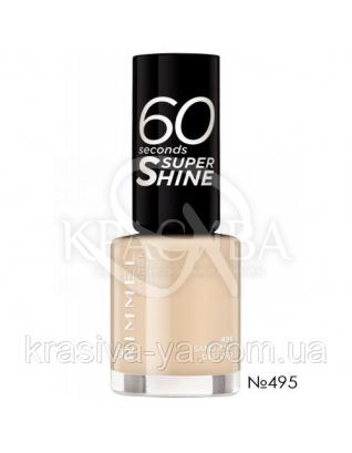 RM 60 Seconds - Лак для нігтів (495-Sand And Deliver), 8 мл : Rimmel