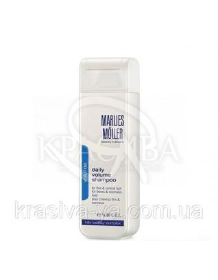 Daily Volume Shampoo Шампунь для придания объема, 30 мл