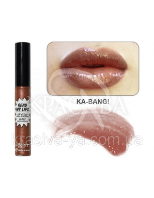 The Balm Read My Lips Lip Gloss Ka-Bang ! Shimmery Bronze - Блиск для губ, 6.5 мл : TheBalm
