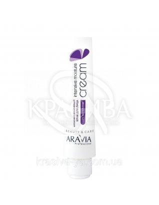 Aravia Крем для обличчя інтенсивно зволожуючий з сечовиною, 100 мл : Aravia
