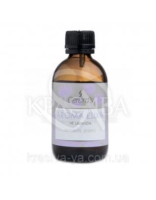 H. E. Lavender Лаванда - очищення жирної та комбінованої шкіри, 50 мл :