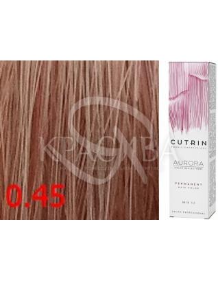Cutrin Aurora Permanent Color - Аммиачная краска для волос 0.45 Розовый кварц, 60 мл