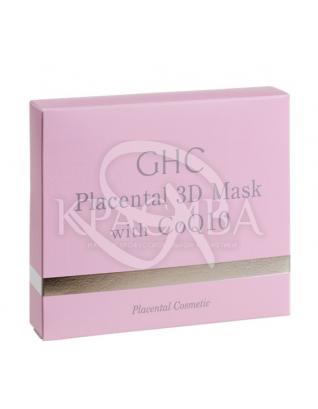 Плацентарная маска с коэнзимом Q10 :