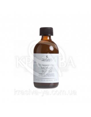 Увлажняющее, питательное масло карите HYDRATING SHEA BUTTER, 50 мл