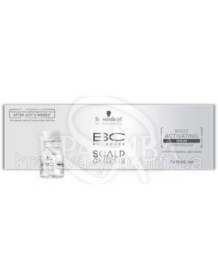 BC SG Root Activating Serum Детокс-терапия Сыворотка, активирующая рост волос, 7*10 мл