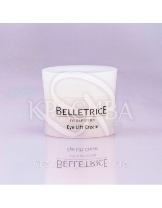 Eye Lift Cream Крем под глаза для подтяжки кожи, 50 мл