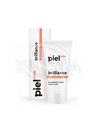 Brilliance Radiance Moisturizing cream-mask - Ультра-зволожуючий крем-маска моментальної дії, 50 мл