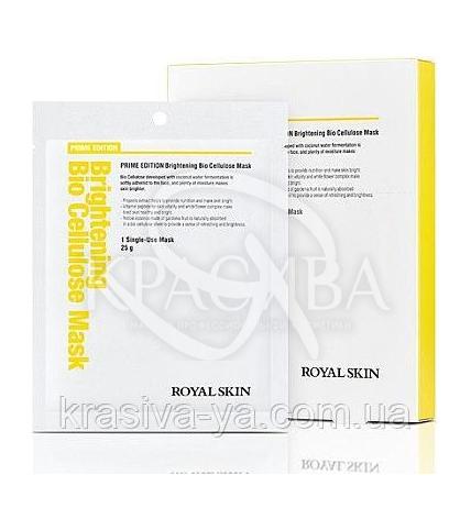 Біо-целюлозна очищаюча маска для обличчя Royal Skin Prime Edition Brightening Bio Cellulose Mask, 2 шт - 1