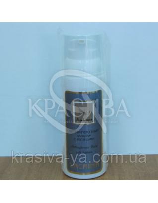 """Антикуперозный бальзам з пептидами """"Arcobaleno"""" pH 6.0, 50 мл : Lacrima"""