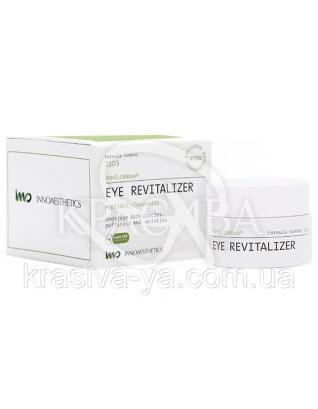 Глобальна терапія для області навколо очей EYE REVITALIZER, 15 г : Innoaesthetics