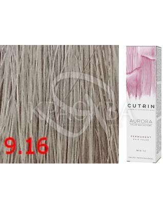 Cutrin Aurora Permanent Color - Аммиачная краска для волос 9.16 Позолота, 60 мл