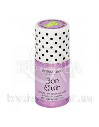 VS Bon Elixir - Средство для обновления ногтей с экстрактом виноградных косточек, 15 мл : Лечение для ногтей