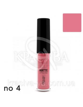 Matte Liquid Lipcolor - Xtra Long Lasting Матова рідка помада 4, 6 мл : Lavish Care
