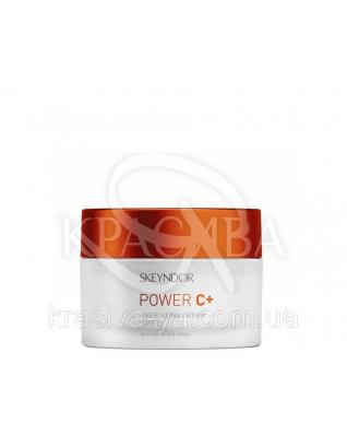 Антиоксидантний освітлюючий крем SPF 15. Для нормальної і сухої шкіри, 50 мл :