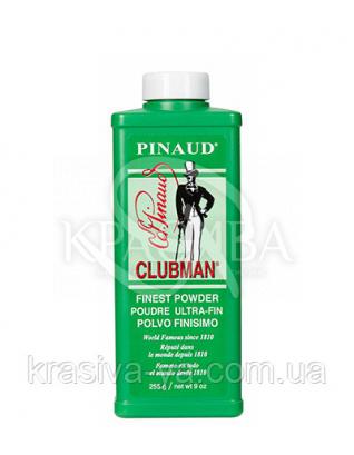 Пудра для тіла Clubman White Powder, 255 г : Тальк
