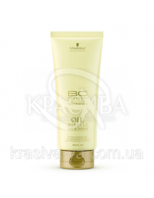 BC OM Marula Oil-in-Shampoo - Шампунь для тонких и нормальных волос с маслом марулы, 200 мл