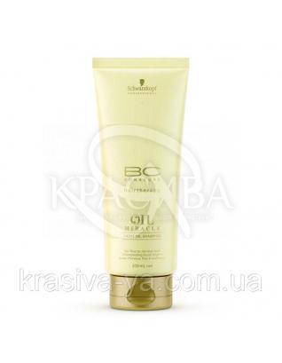 BC OM Marula Oil-in-Shampoo - Шампунь для тонкого і нормального волосся з маслом марули, 200 мл : Schwarzkopf