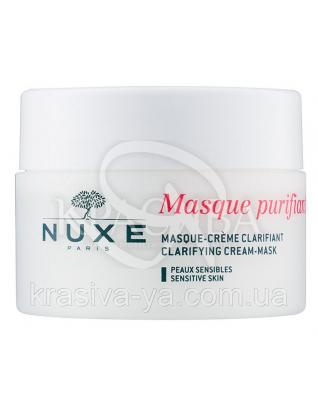 Очищающая маска с лепестками роз для лица, 50 мл : Nuxe
