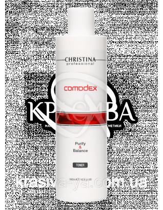 Комодекс Тонік «Очищення та Баланс» Comodex Purify & Balance Toner, 300 мл : Christina