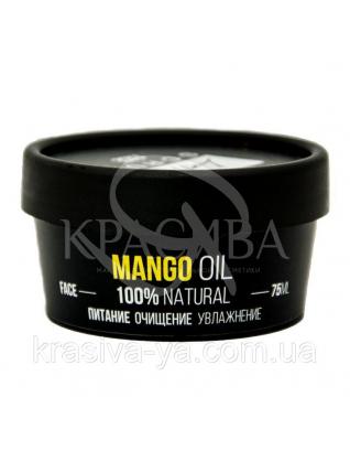 Натуральный гель-скраб для лица Mango, 75 мл : Скрабы и эскфолианты