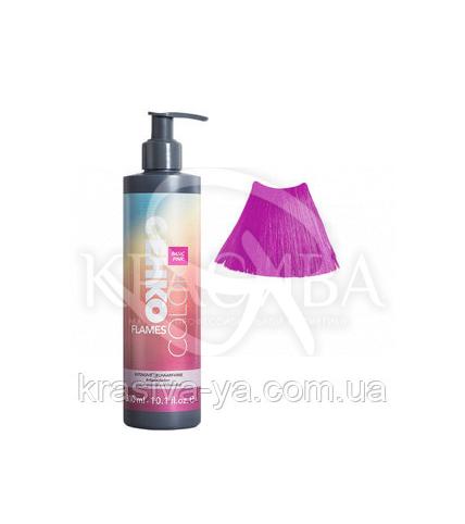 Color Flames Интенсивный гель-краска для волос (Розовый), 300 мл - 1