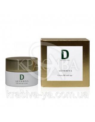 Aeterna Cream Lift Ahti-age - Інтенсивний антивіковий крем з эффектрм ліфтингу, 50 мл :