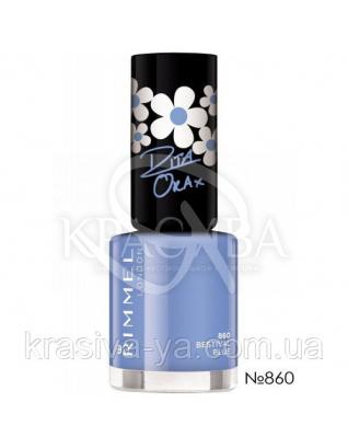 RM 60 Seconds - Лак для нігтів (860-Bestival Blue), 8 мл : Rimmel