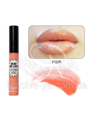 The Balm Read My Lips Lip Gloss Pop ! Sheer Coral - Блиск для губ, 6.5 мл : TheBalm