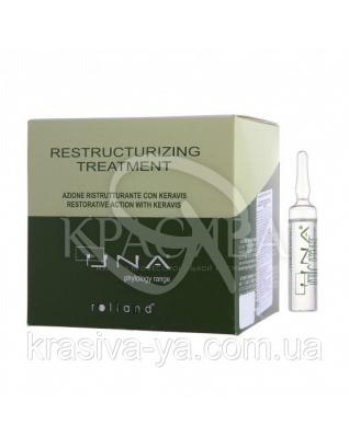 Уна Комплекс для восстановления ослабленного и поврежденного волоса, 12*10 мл