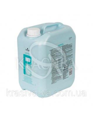 Energy & Gloss Shampoo - Шампунь для придания энергии и блеск волосам, 5000 мл