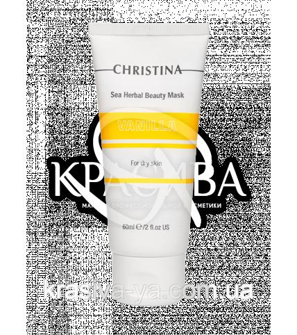 Ванільна маска краси для сухої шкіри Sea Herbal Beauty Mask Vanilla, 60 мл - 1